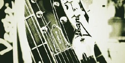 Gitarren- und Bassrecording-Workshop
